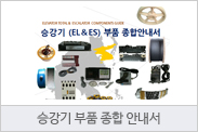 product_11.jpg