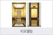 product_8.jpg